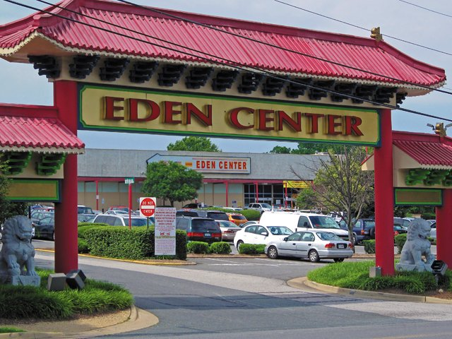 Eden Center Entrance