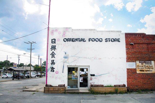 Dining_Column_Oriental_Food_Store_Exterior_STEPHANIE_BREIJO_rp0816.jpg