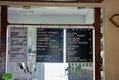 menu Soul N Vin.jpg
