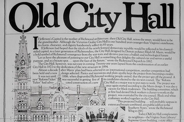 Old-City-Hall-Poster_Courtesy-Richmond-Public-Library_rp0319_teaser.jpg