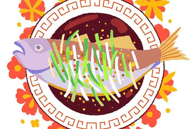 Eat&Drink_5Faves_LunarNewYear_Fish_RACHEL_MAVES_rp0112-teaser.jpg