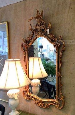 Sheppard Mirror.jpg
